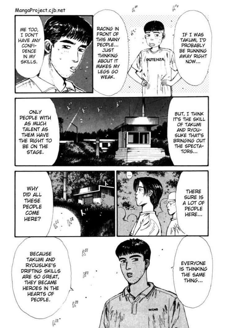 Initial D 43 Page 3