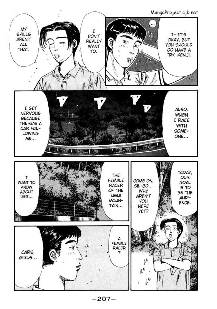 Initial D 54 Page 3