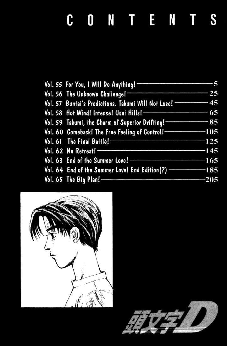 Initial D 55 Page 2