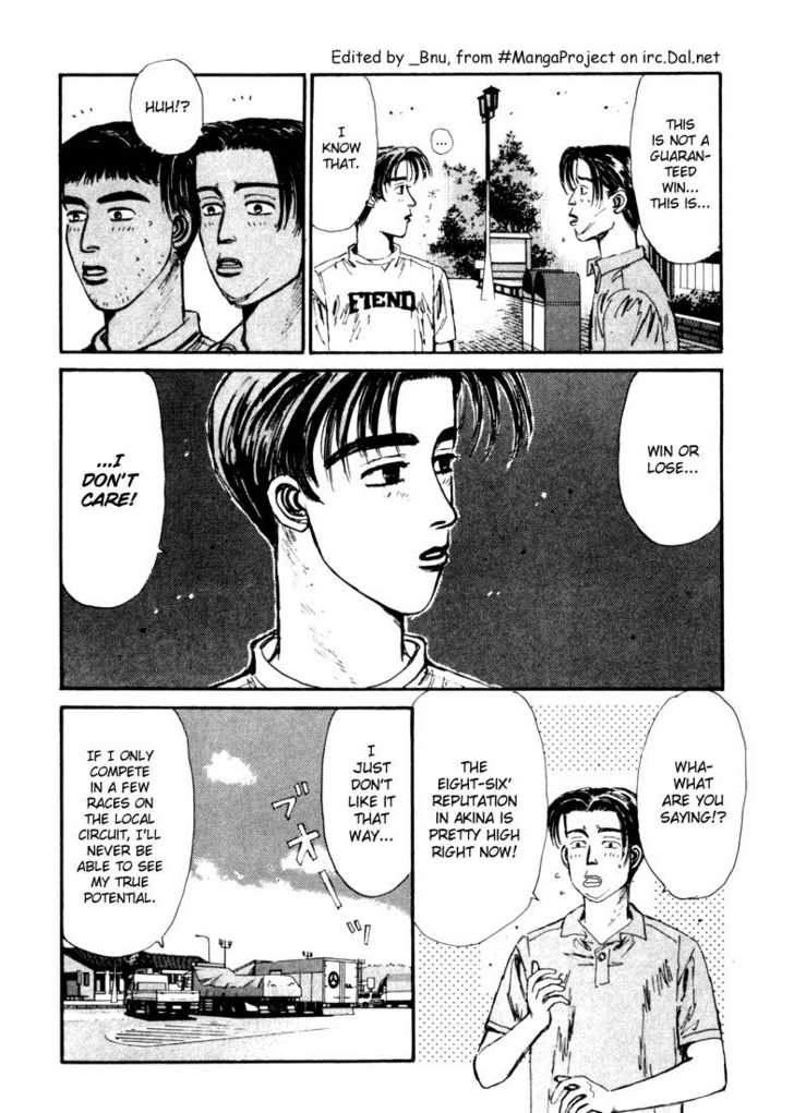 Initial D 57 Page 3
