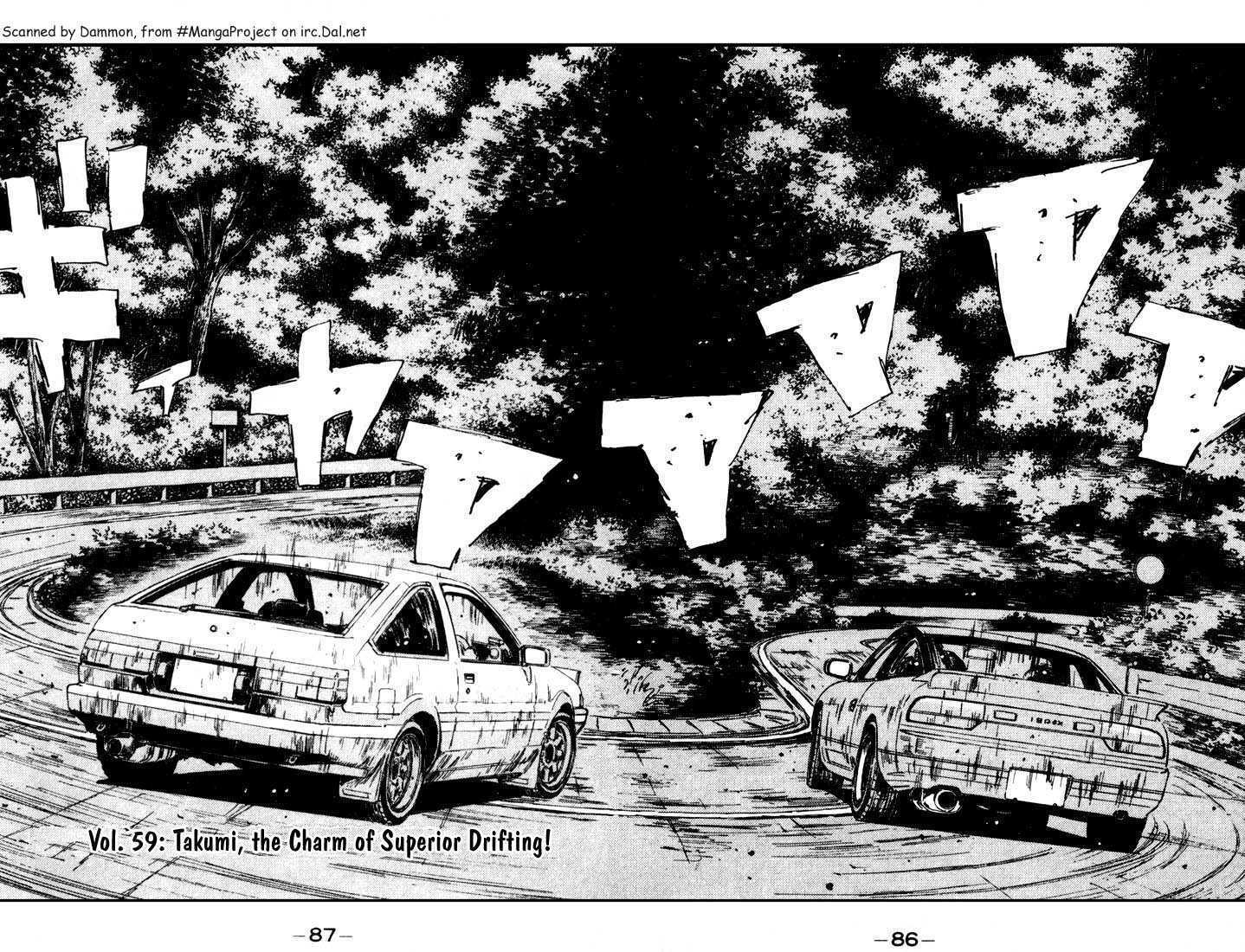 Initial D 59 Page 1