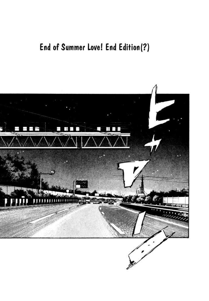 Initial D 64 Page 1