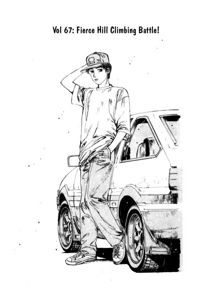Initial D 67 Page 1