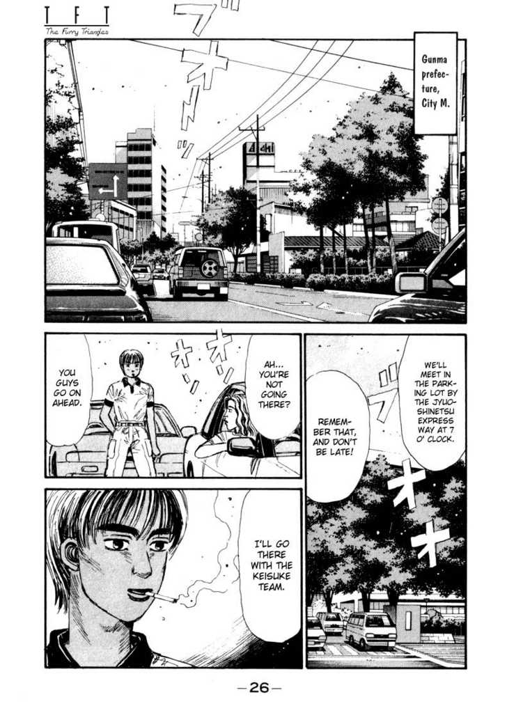 Initial D 67 Page 2