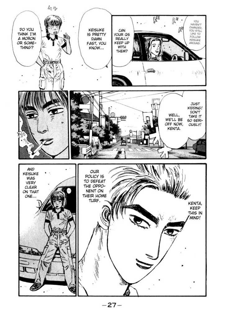 Initial D 67 Page 3