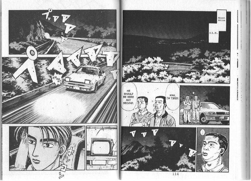 Initial D 82 Page 2