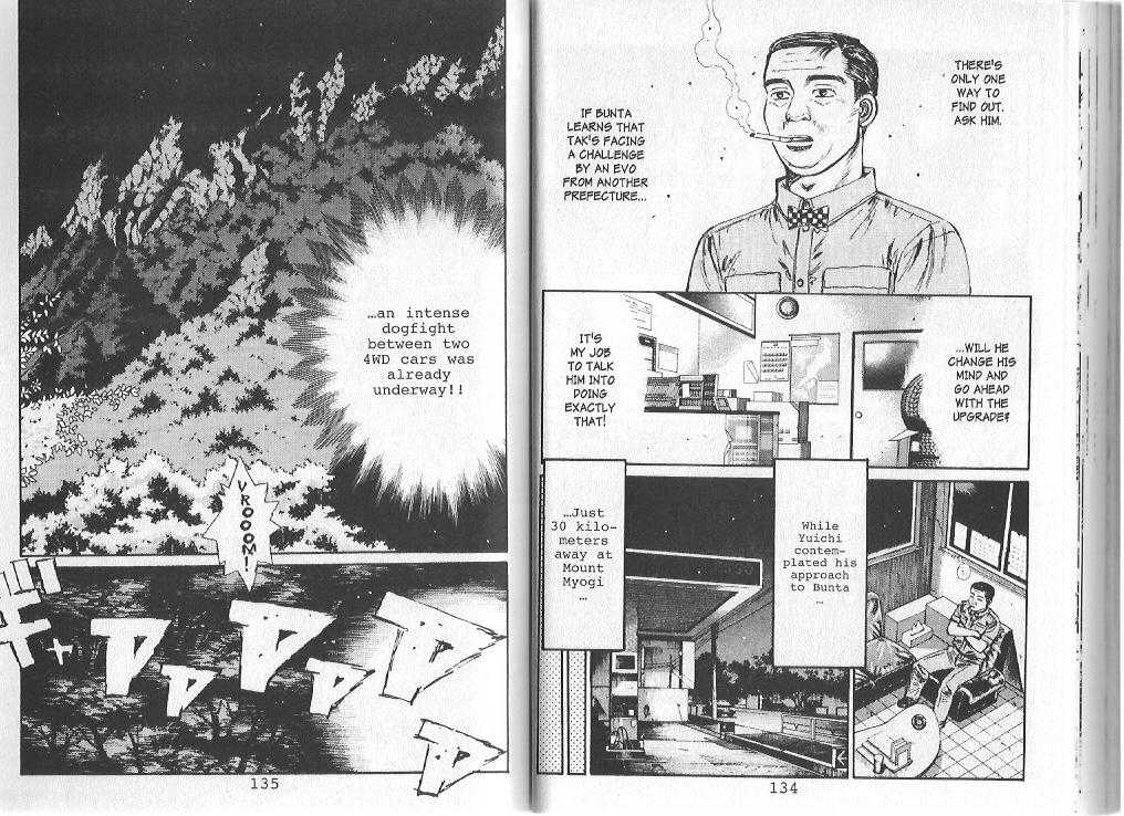 Initial D 83 Page 3