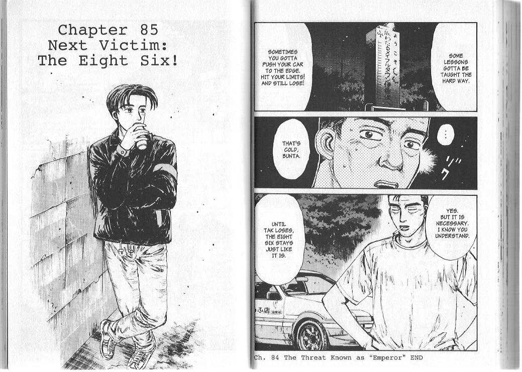 Initial D 85 Page 1