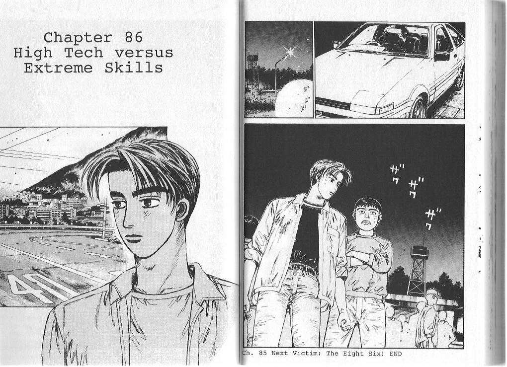Initial D 86 Page 1