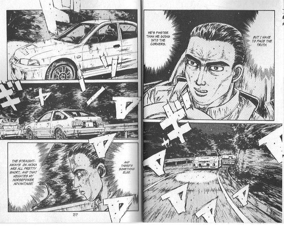 Initial D 89 Page 3