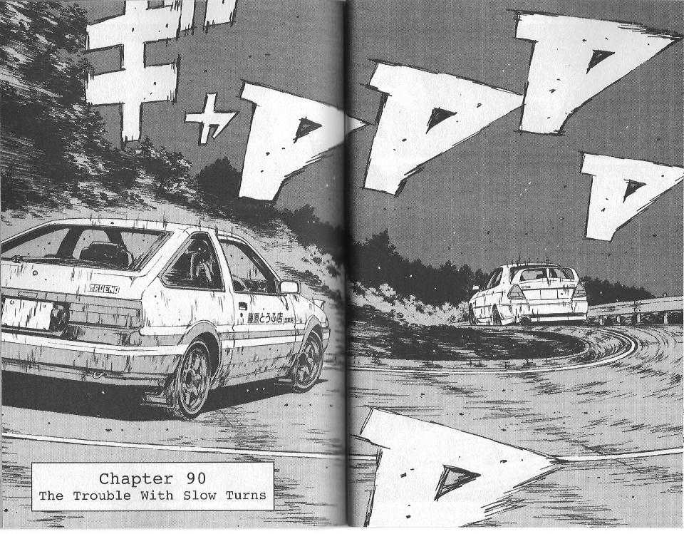 Initial D 90 Page 1