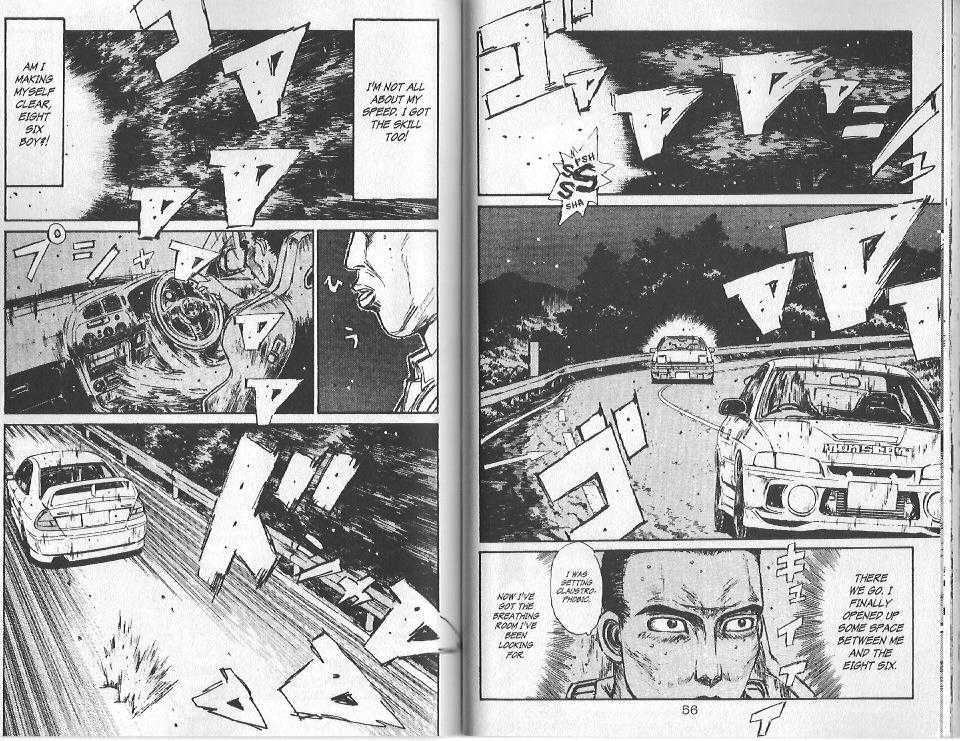 Initial D 90 Page 2