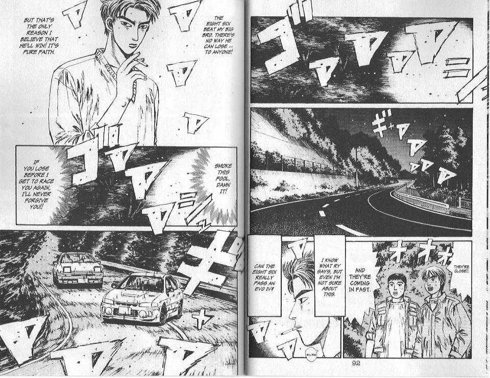 Initial D 92 Page 2