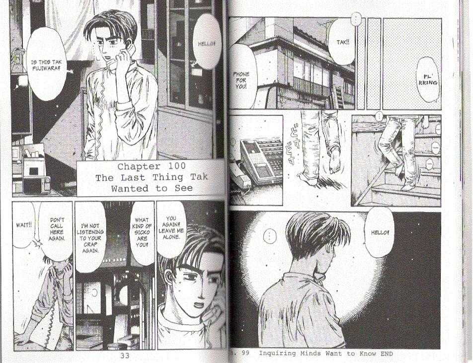 Initial D 100 Page 1