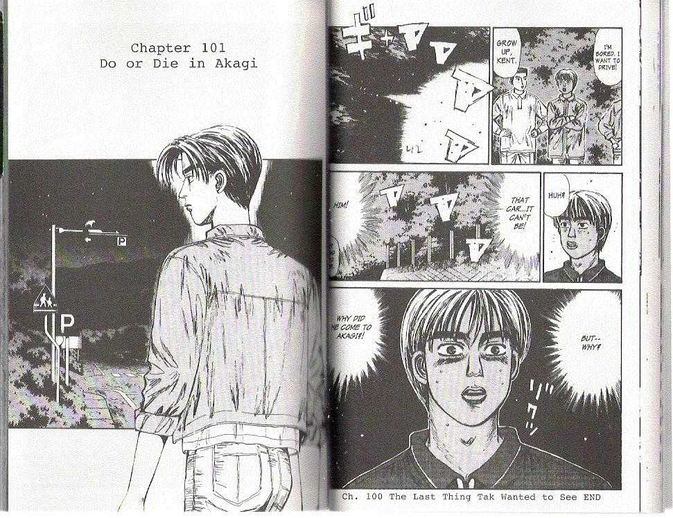 Initial D 101 Page 1