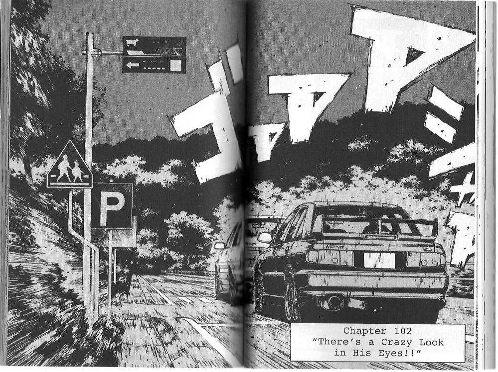 Initial D 102 Page 1