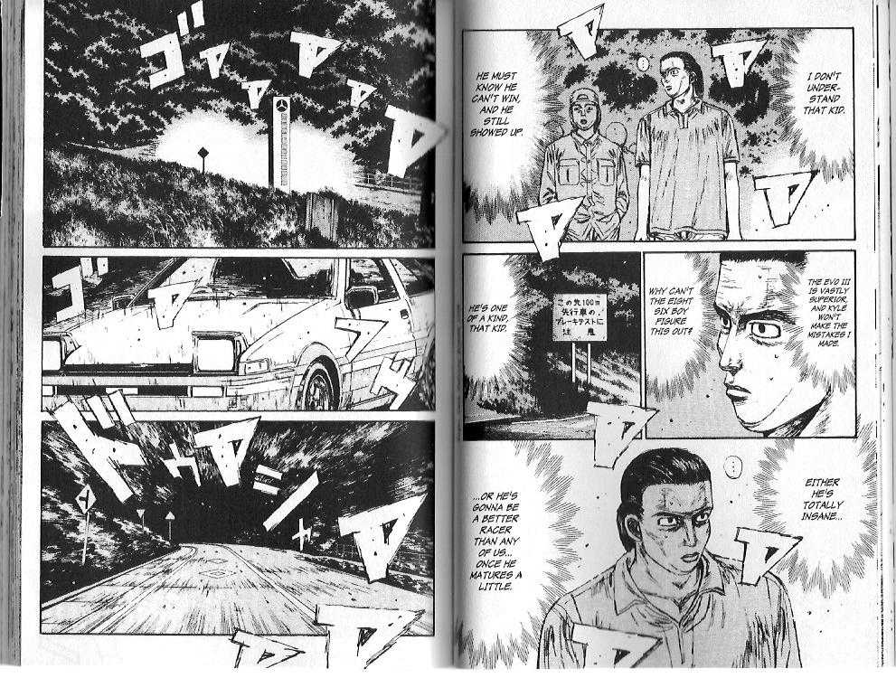 Initial D 102 Page 2