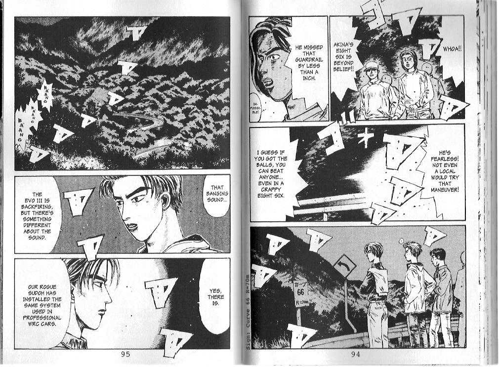 Initial D 103 Page 2