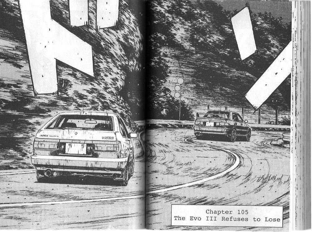 Initial D 105 Page 1