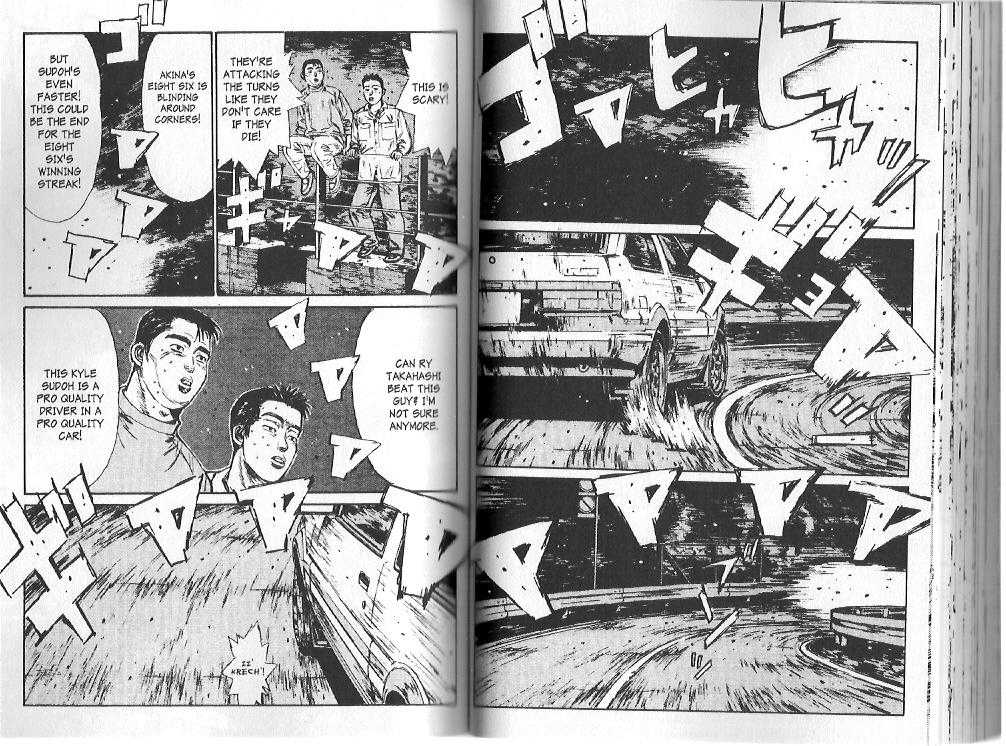 Initial D 105 Page 2