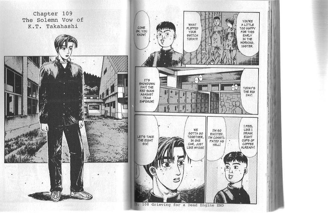 Initial D 109 Page 1