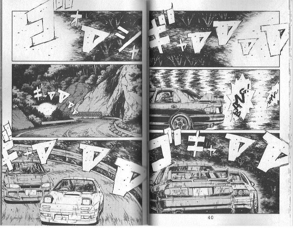 Initial D 112 Page 3
