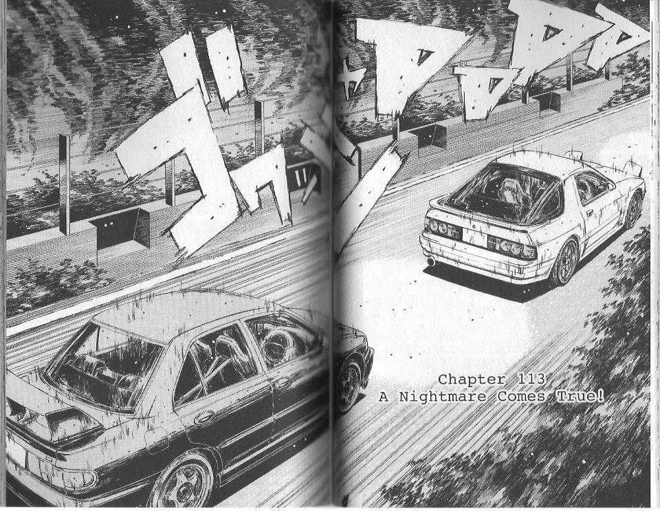 Initial D 113 Page 1
