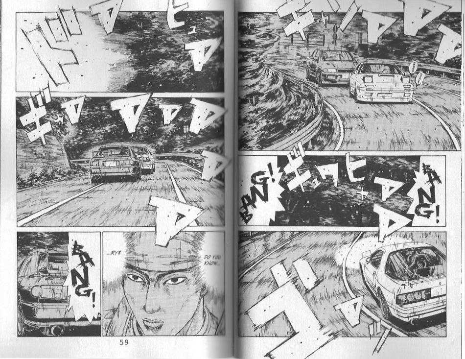 Initial D 113 Page 2