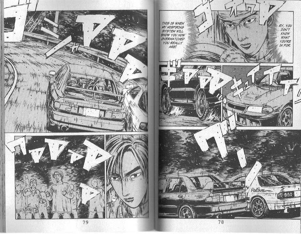 Initial D 114 Page 2