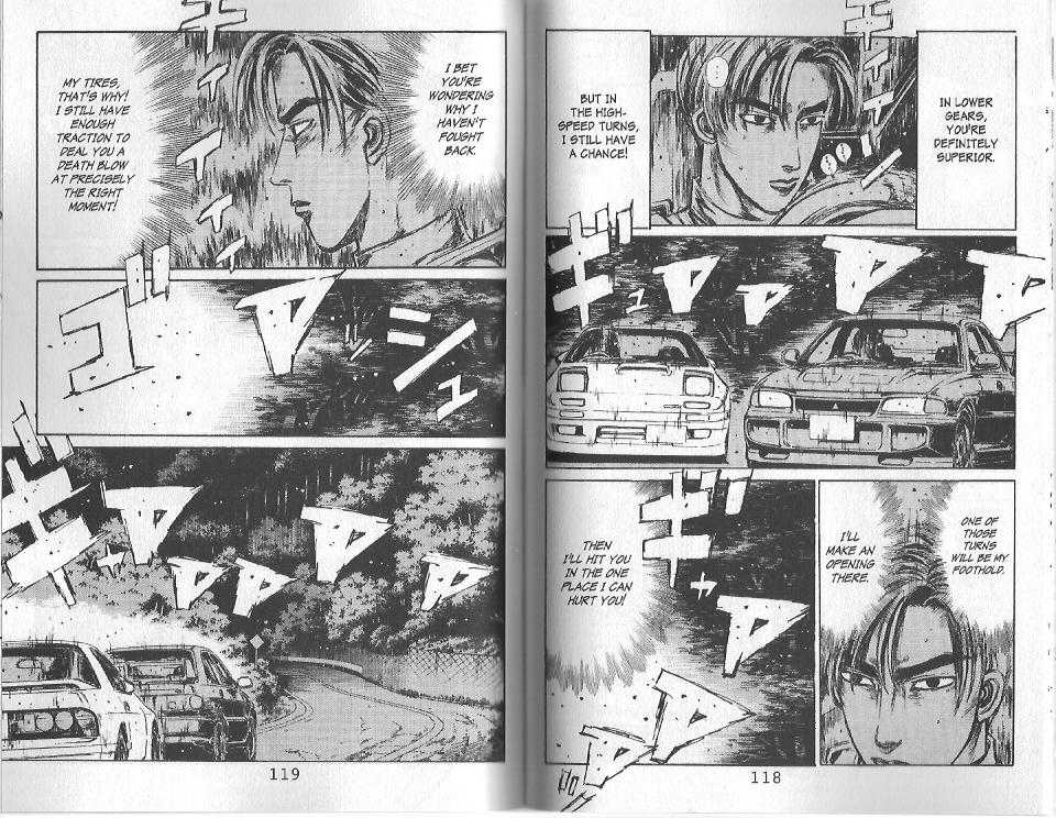 Initial D 116 Page 3