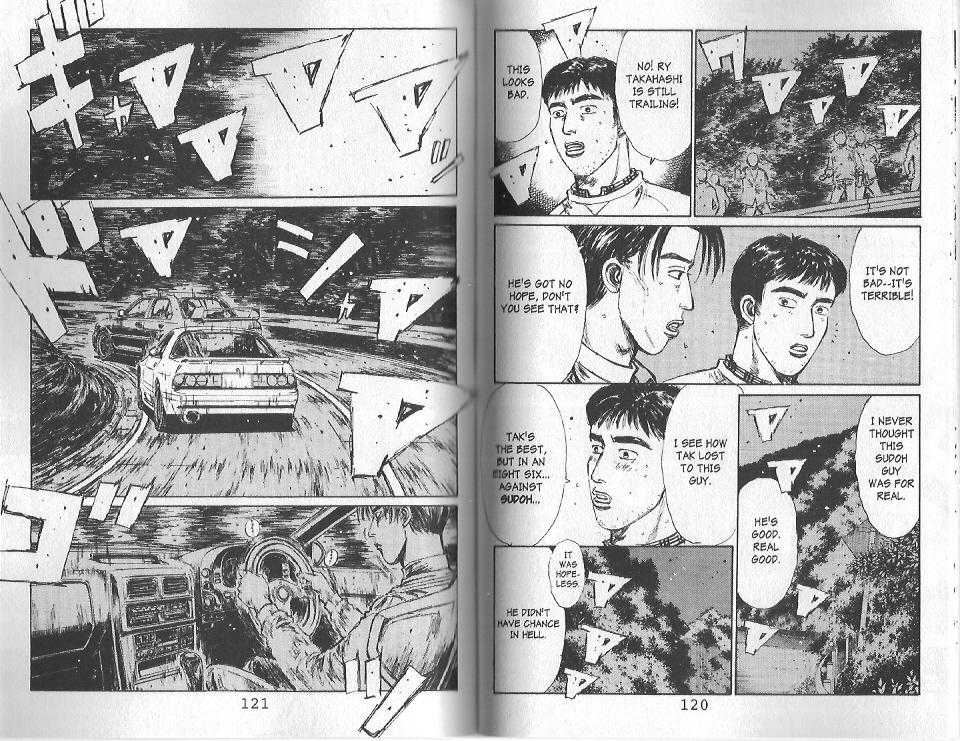 Initial D 116 Page 4