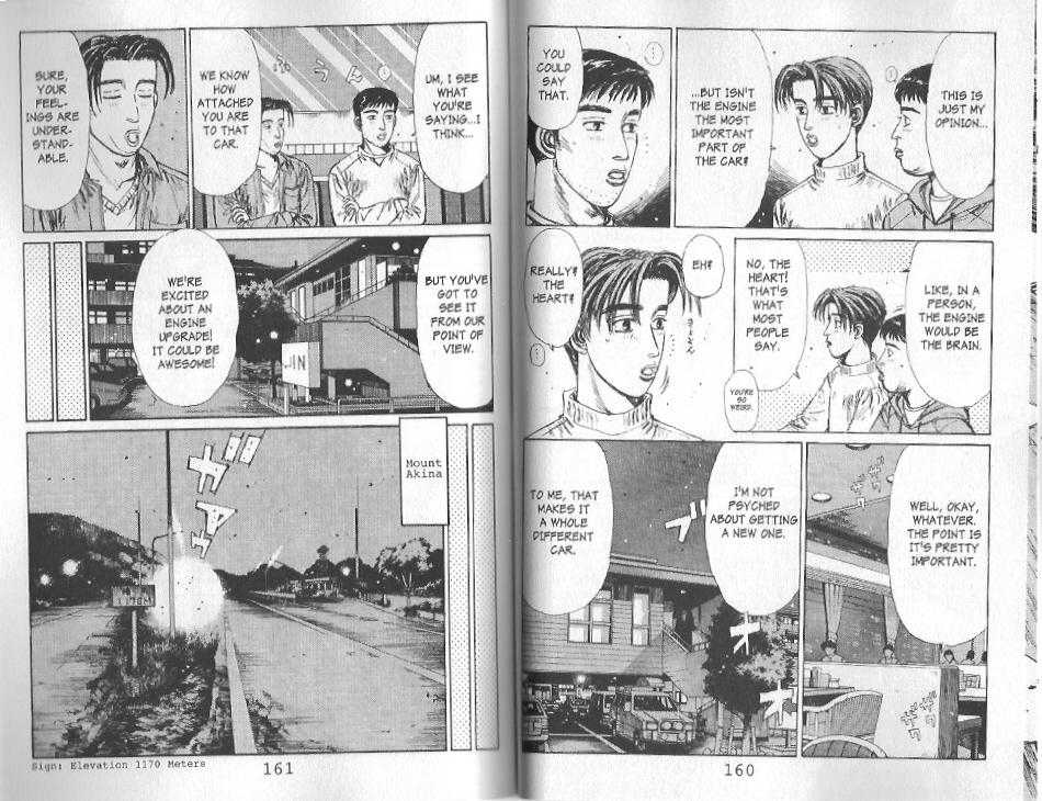 Initial D 118 Page 4