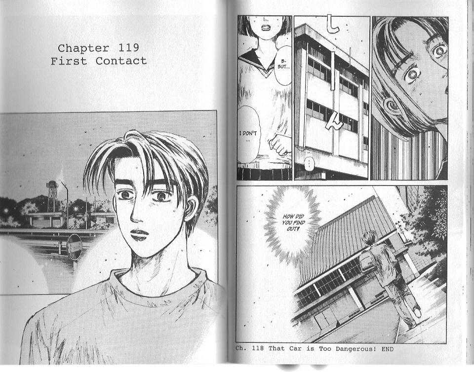 Initial D 119 Page 1