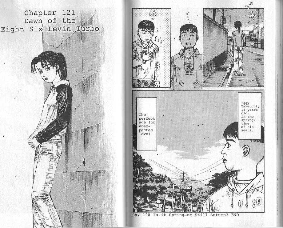 Initial D 121 Page 1