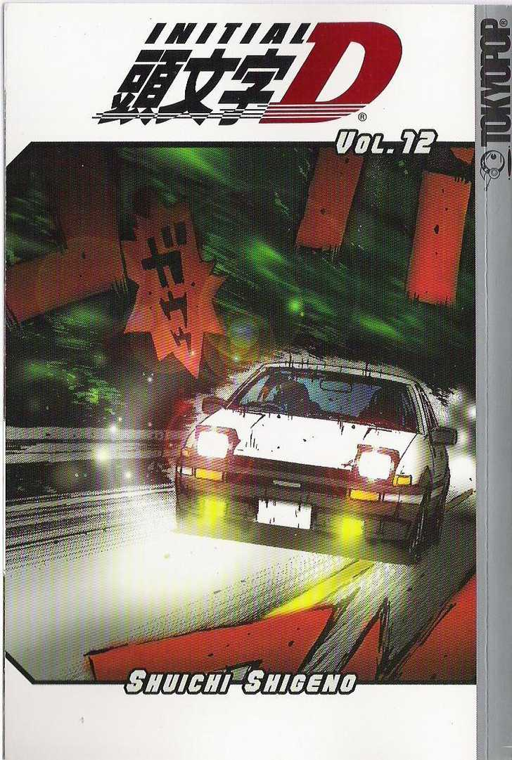 Initial D 122 Page 1
