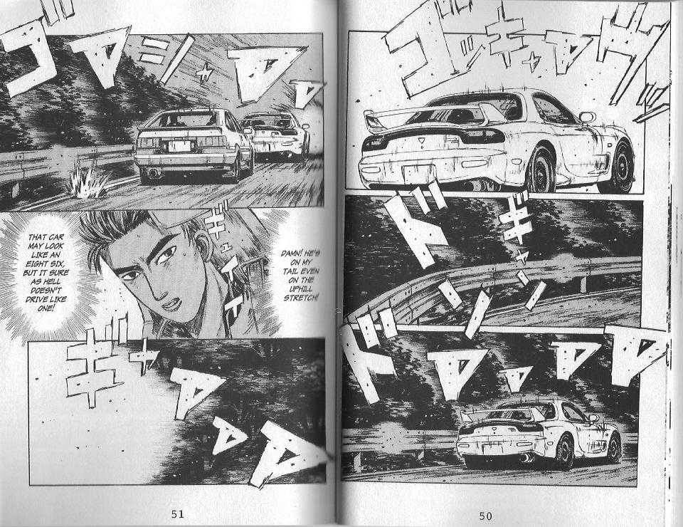 Initial D 124 Page 2