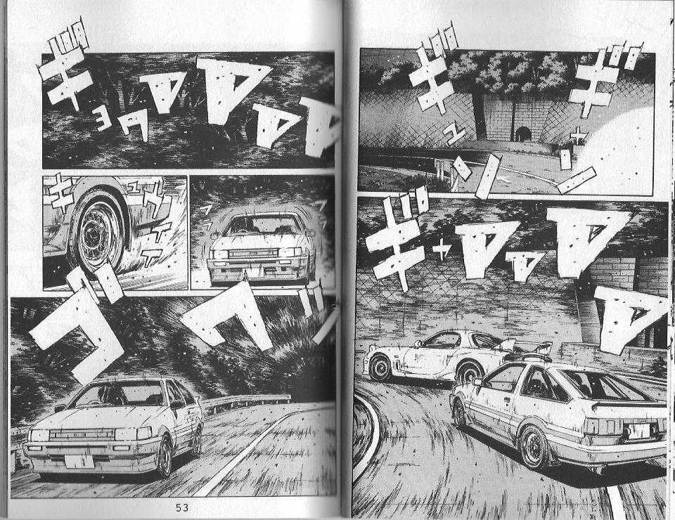 Initial D 124 Page 3