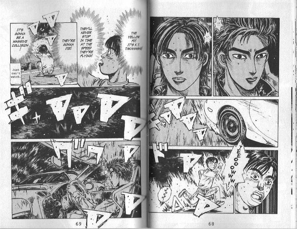 Initial D 125 Page 2