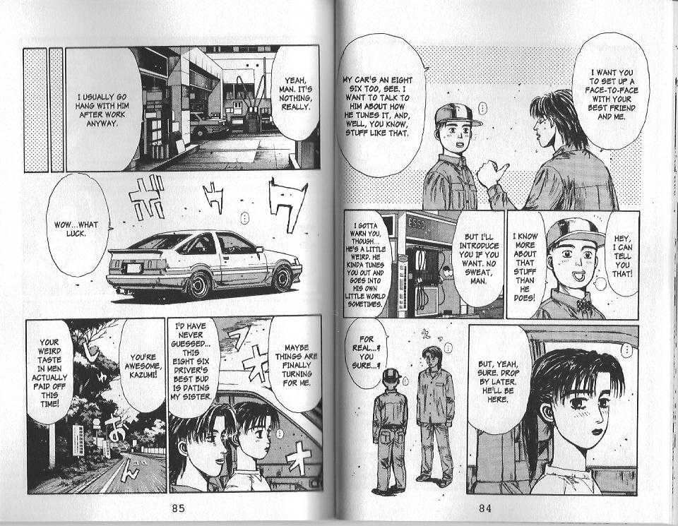 Initial D 126 Page 3