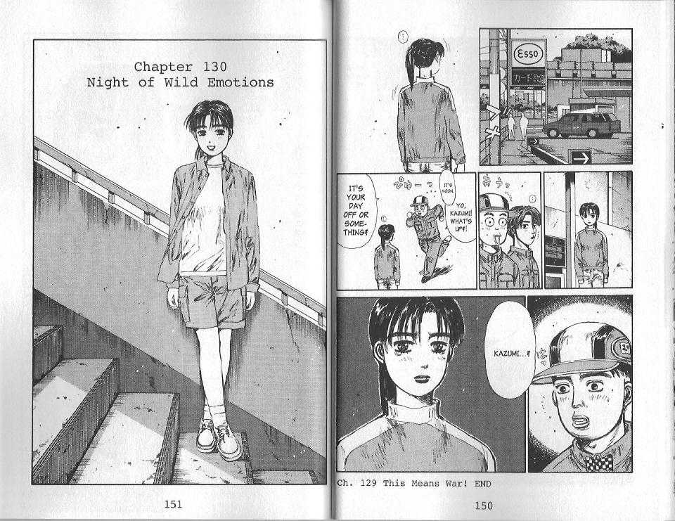 Initial D 130 Page 1