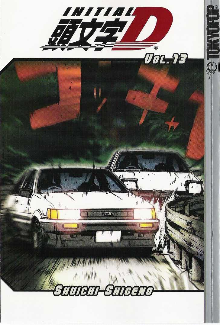Initial D 134 Page 1