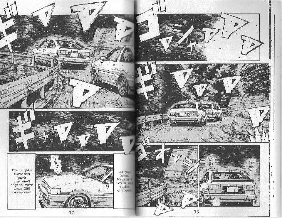 Initial D 135 Page 2