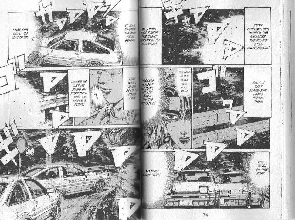 Initial D 137 Page 2