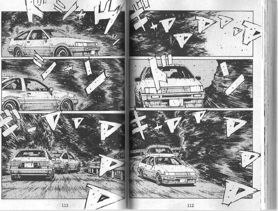 Initial D 139 Page 2