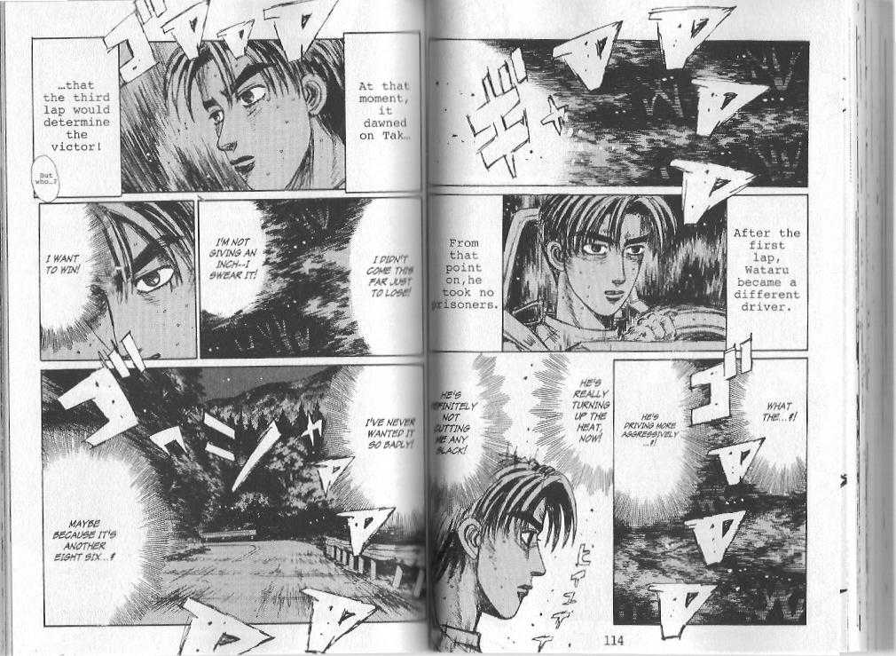 Initial D 139 Page 3