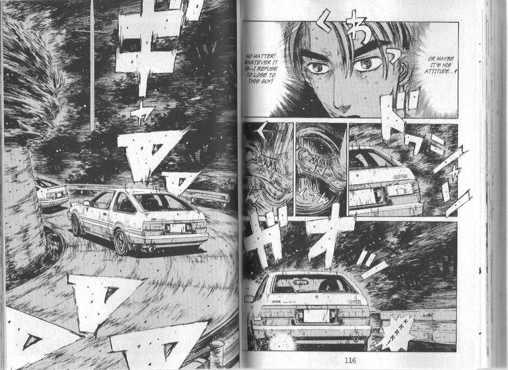 Initial D 139 Page 4