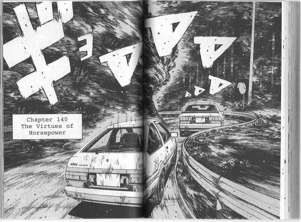 Initial D 140 Page 1