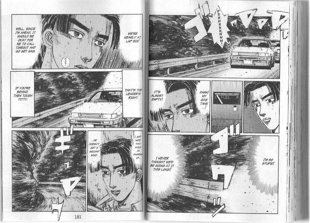 Initial D 143 Page 3