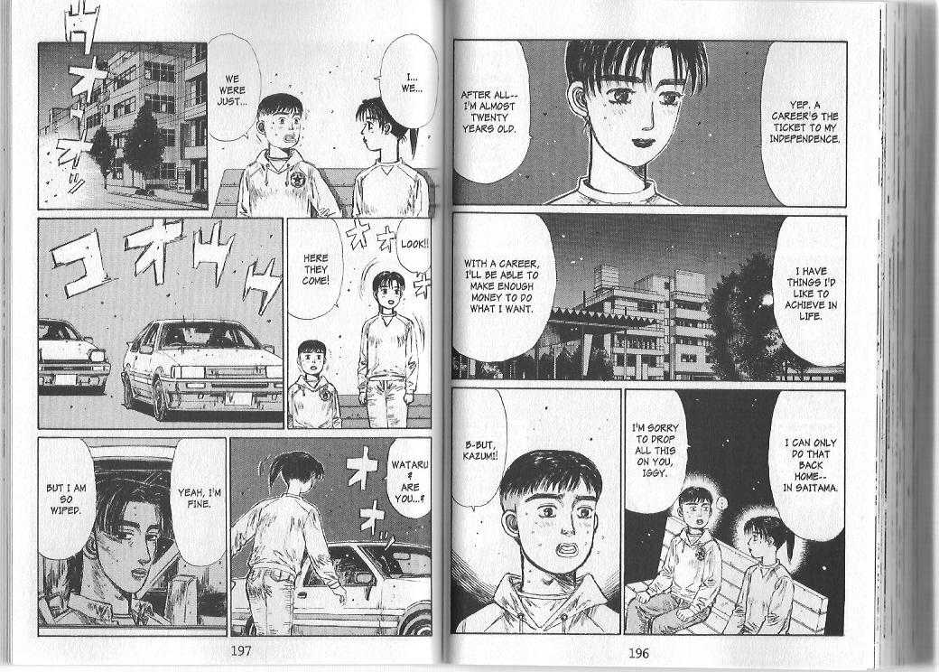 Initial D 144 Page 3