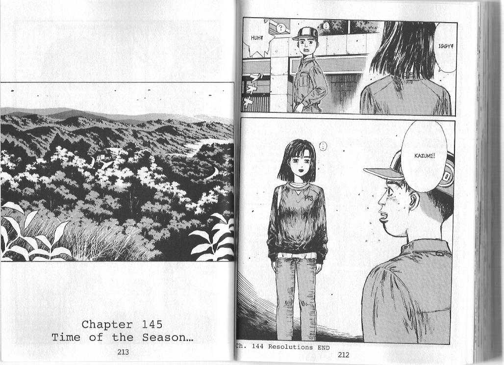 Initial D 145 Page 1